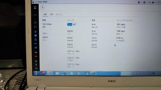 DSC_0004 (640x360).jpg
